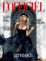 L'Officiel Magazine [Ukraine] (December 2017)