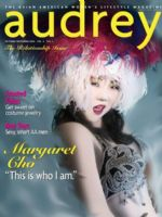 Audrey Magazine [United States] (October 2008)