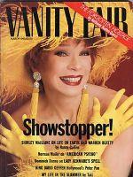 Vanity Fair Magazine [United States] (March 1991)
