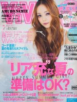 Vivi Magazine [Japan] (July 2014)
