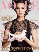 Vogue Magazine [Japan] (April 2019)