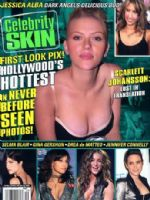 Celebrity Skin Magazine [United States] (June 2004)