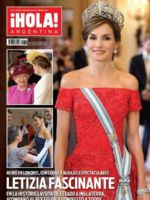 Hola! Magazine [Greece] (18 July 2017)