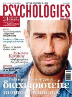 Psychologies Magazine [Greece] (April 2012)