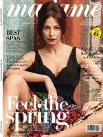 Madame Figaro Magazine [Cyprus] (March 2018)