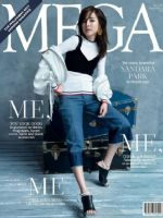 Mega Magazine [Philippines] (May 2016)