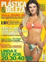 Plástica e Beleza Magazine [Brazil] (April 2011)