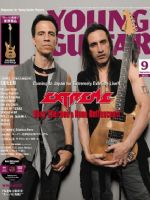 Young Guitar Magazine [Japan] (September 2016)