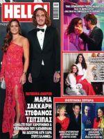 Hello! Magazine [Greece] (9 January 2019)