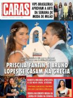 Caras Magazine [Brazil] (4 October 2019)