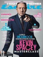 Esquire Magazine [Greece] (November 2017)