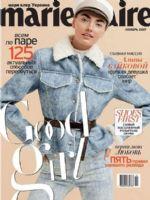 Marie Claire Magazine [Ukraine] (November 2017)