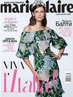 Marie Claire Magazine [Ukraine] (August 2017)