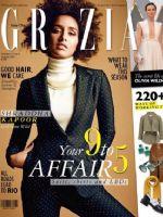 Grazia Magazine [India] (August 2016)
