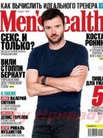 Men's Health Magazine [Russia] (August 2019)