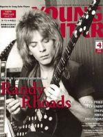 Young Guitar Magazine [Japan] (April 2018)