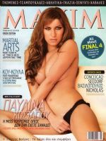 Maxim Magazine [Greece] (May 2009)