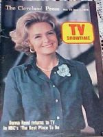 TV Showtime Magazine [United States] (25 May 1979)