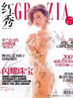 Grazia Magazine [China] (13 April 2016)
