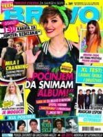 Bravo Magazine [Serbia] (26 January 2015)