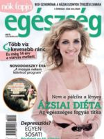 Nők Lapja Egészség Magazine [Hungary] (May 2016)