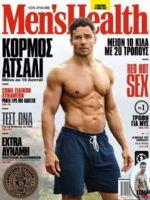 Men's Health Magazine [Greece] (July 2017)