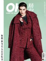 OK! Magazine [China] (4 September 2014)
