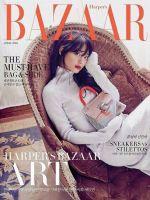 Harper's Bazaar Magazine [South Korea] (April 2018)