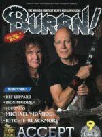 Burrn! Magazine [Japan] (September 2017)