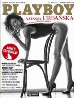 Playboy Magazine [Poland] (September 2015)