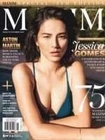 Maxim Magazine [Australia] (October 2017)