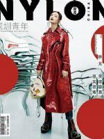 Nylon Magazine [China] (December 2017)