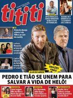 Tititi Magazine [Brazil] (17 March 2017)