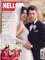 Hello! Magazine [United Arab Emirates] (13 December 2018)