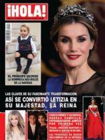 Hola! Magazine [Mexico] (24 December 2014)