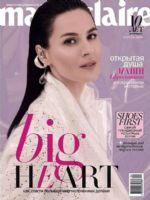 Marie Claire Magazine [Ukraine] (April 2018)