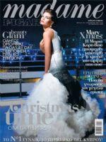 Madame Figaro Magazine [Cyprus] (December 2014)
