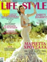 Life & Style Magazine [Greece] (September 2012)