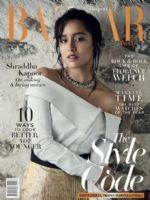 Harper's Bazaar Magazine [India] (July 2016)