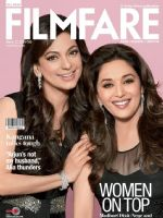 Filmfare Magazine [India] (12 March 2014)