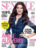 Seninle Magazine [Turkey] (February 2015)