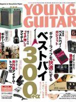 Young Guitar Magazine [Japan] (June 2018)