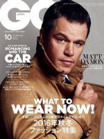 GQ Magazine [Japan] (October 2016)