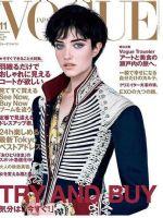 Vogue Magazine [Japan] (November 2016)