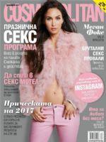 Cosmopolitan Magazine [Bulgaria] (December 2017)