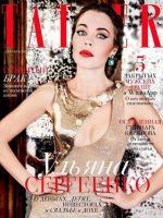 Tatler Magazine [Russia] (December 2017)