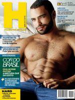 H Magazine [Brazil] (June 2013)
