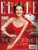 Elle Magazine [China] (1 December 2011)