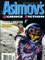 Asimov's Science Fiction Magazine [United States] (December 1994)