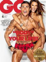 GQ Magazine [Japan] (June 2016)